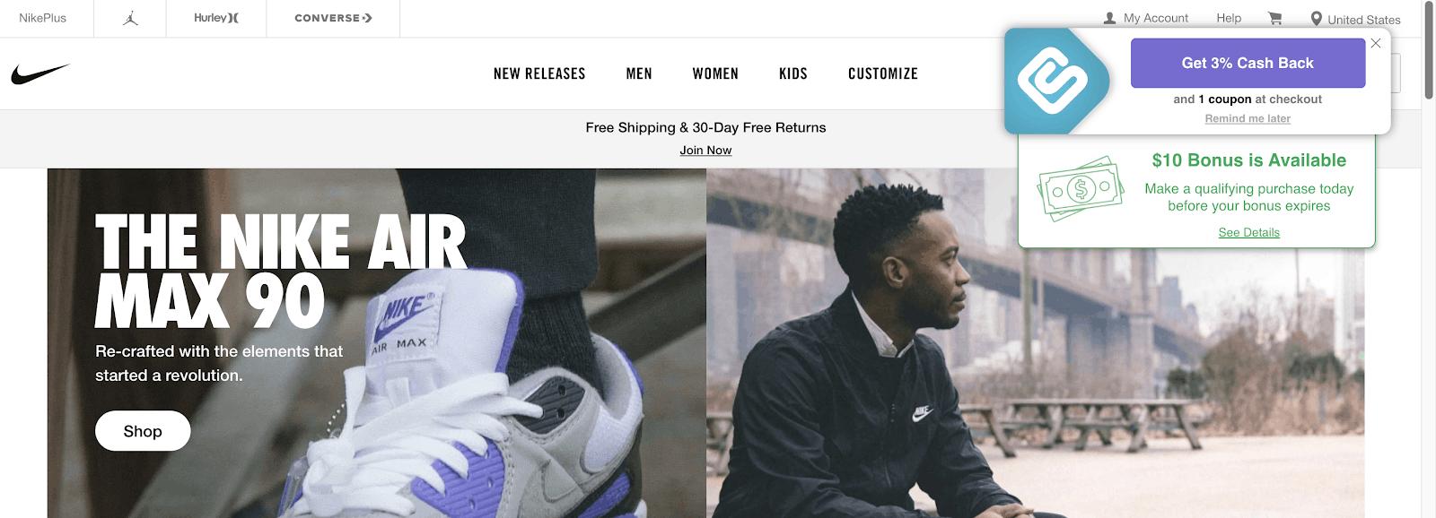 Swagbucks Nike